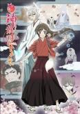 Kamisama Hajimemashita: Kako-hen